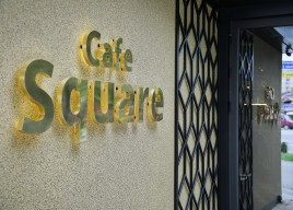 square-naslovna